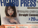 FIGARO PRESS
